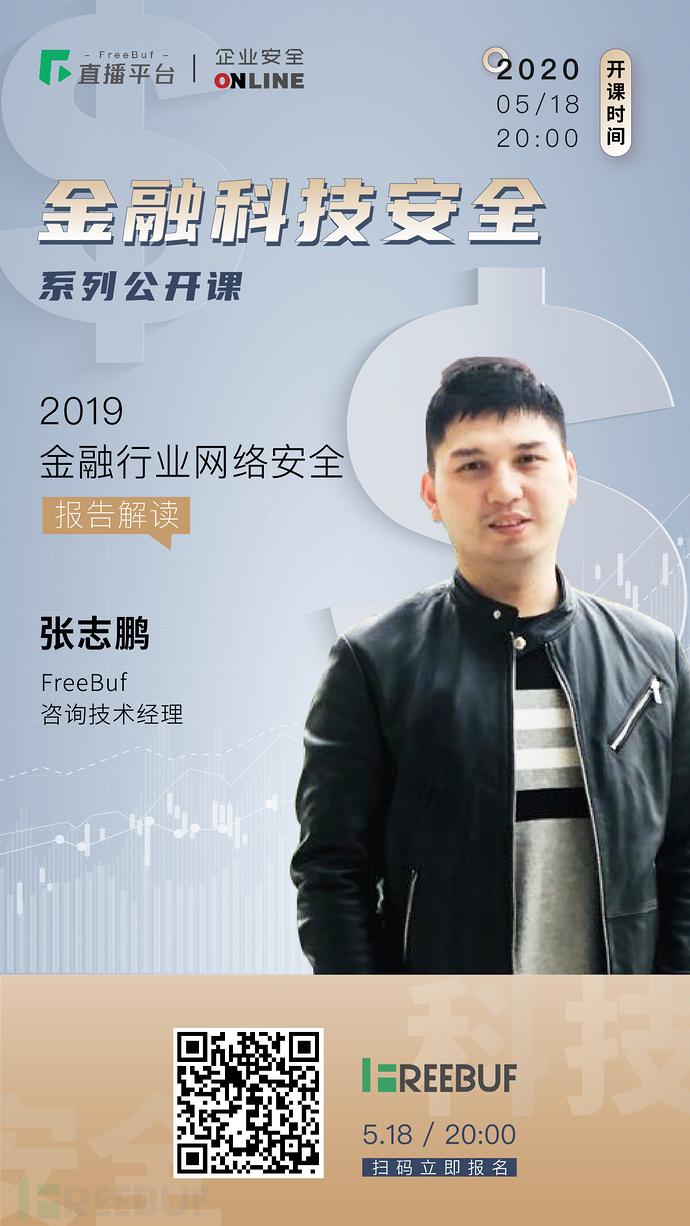 张志鹏海报2.jpg