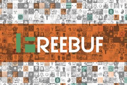 十年归来,仍是少年|「FreeBuf 私享会」上海站报名启动!