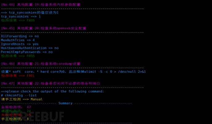os_output.png