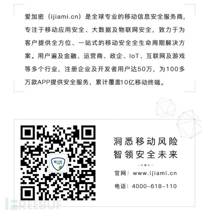微信图片_20200304150914.jpg