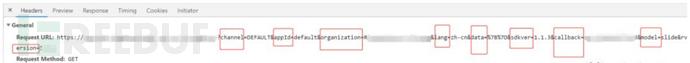 实战笔记:滑动验证码攻防对抗