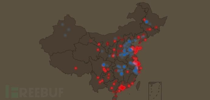 china-ddos.png