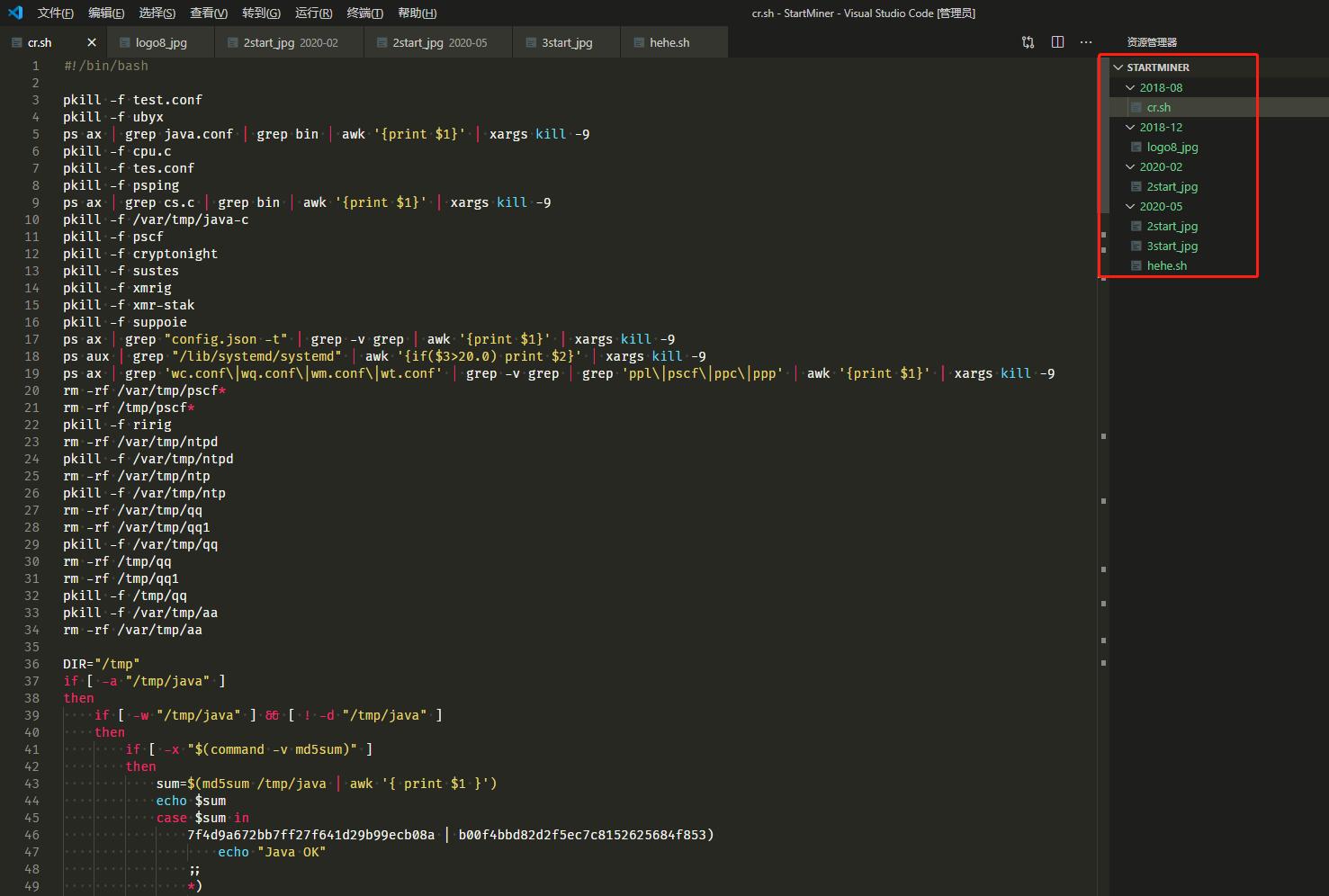 安全分析:使用yarGen提取Linux恶意脚本特征