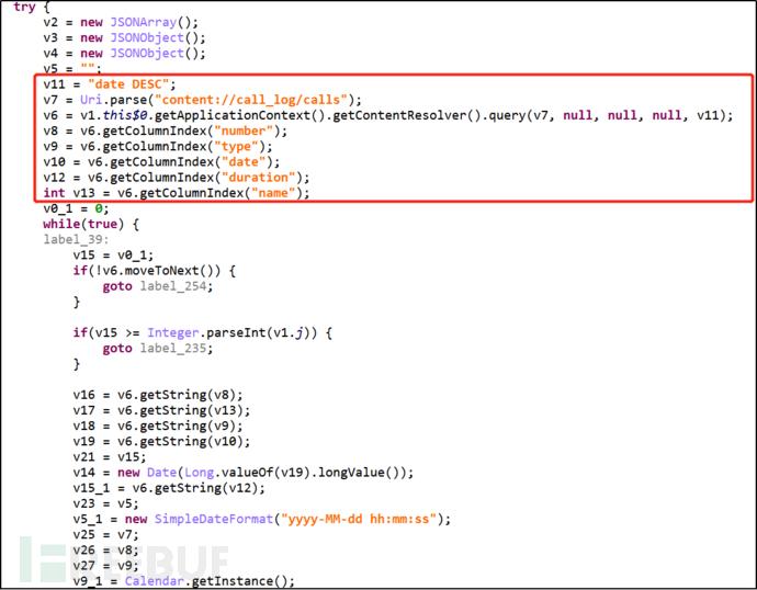 善恶资源网 :Wolf RAT利用间谍软件对泰国发起攻击插图(9)