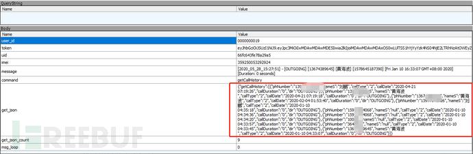 善恶资源网 :Wolf RAT利用间谍软件对泰国发起攻击插图(10)