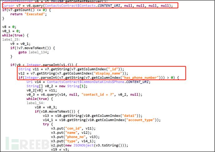 善恶资源网 :Wolf RAT利用间谍软件对泰国发起攻击插图(11)