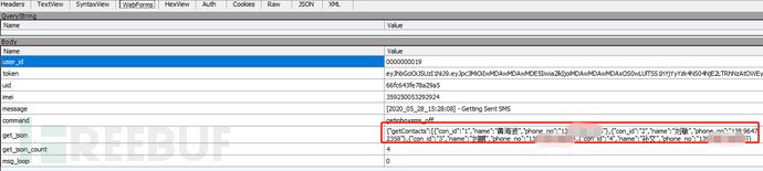 善恶资源网 :Wolf RAT利用间谍软件对泰国发起攻击插图(12)