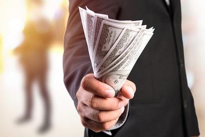 HackerOne宣布已向全世界白帽子支付了1亿美元赏金