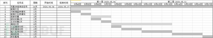 2020-06-01_161642.jpg