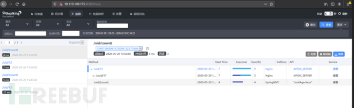 Skywalking SQL注入漏洞 (CVE-2020-9483)开源应对方案:APISIX