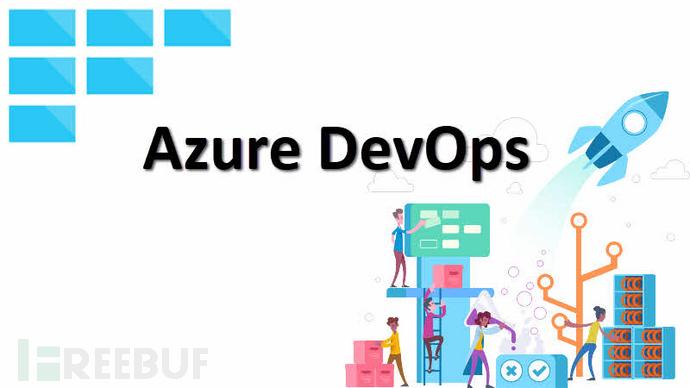 挖洞经验   通过域名劫持实现Azure DevOps账户劫持