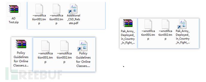 图片3-2020上半年SideWinder APT组织针对巴基斯坦所投放的LNK样本