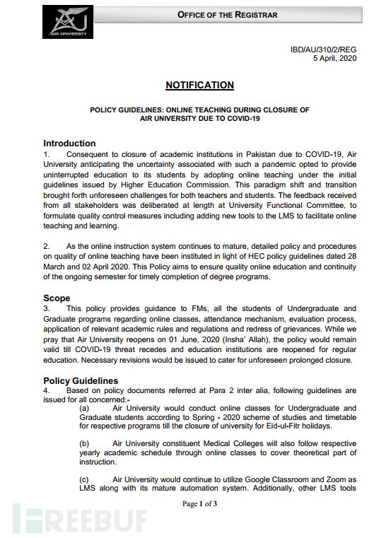 图片6-巴基斯坦空军大学疫情期间网络课程政策