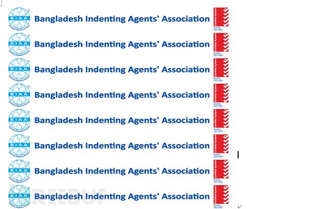 图片17-模仿孟加拉国代购商协会进行攻击