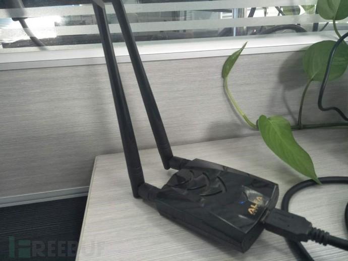 无线安全实战基础篇