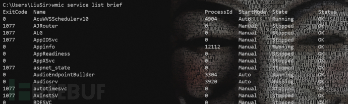 内网渗透测试:信息收集与上传下载插图(7)