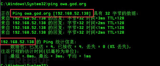 内网渗透测试:信息收集与上传下载插图(15)