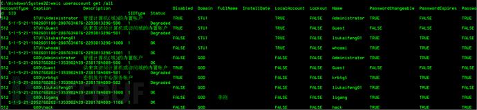 内网渗透测试:信息收集与上传下载插图(21)
