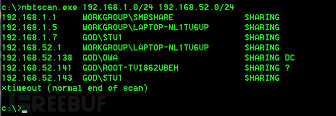 内网渗透测试:信息收集与上传下载插图(29)