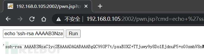 image-20200726214344029