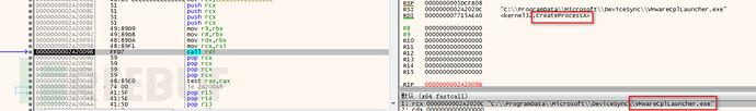 图片38 创建VMwareCplLauncher.exe进程