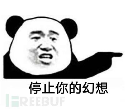 刑满释放熊猫头表情包图片_3d图库发布网www.tqhnet.com