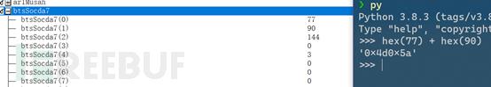 1600875311_5f6b6b2f69060ccfb1f03.png!small