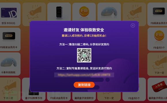 1603449935_5f92b44f2490ca89c8b92.png!small?1603449935782