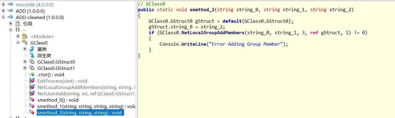 渗透测试之通过代码审计打点
