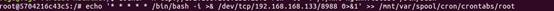 1604632207_5fa4be8f0de37fcc4bb81.png!small?1604632206470