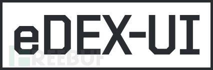 eDEX-UI:一款图形化且支持触屏的跨平台终端模拟器