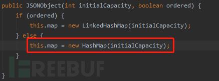 Fastjson1.2.24远程代码执行漏洞分析-极安网