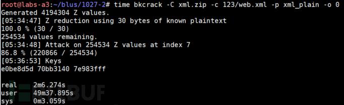ZIP压缩包明文漏洞攻击深入利用-极安网