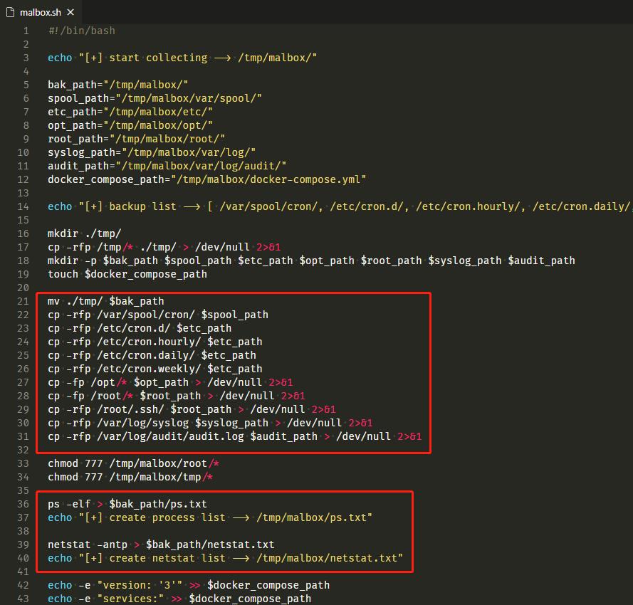 Docker化自动采集&模拟恶意软件环境插图(2)