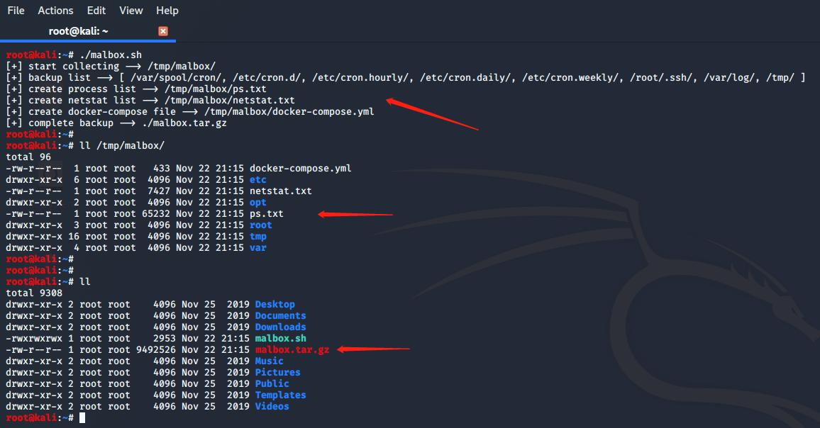 Docker化自动采集&模拟恶意软件环境插图(4)