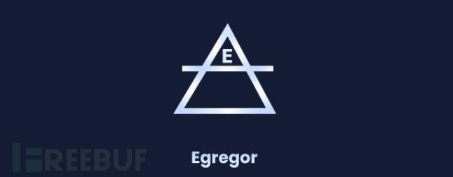 Egregor勒索软件简要分析报告