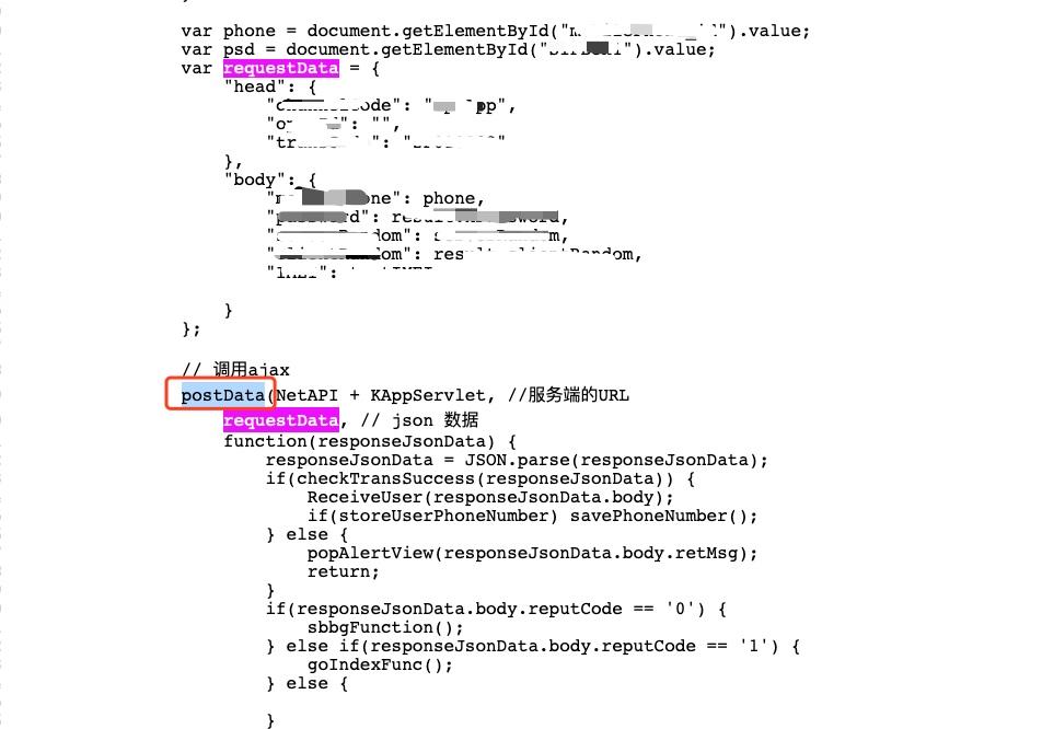 H5页面漏洞挖掘之路(加密篇)
