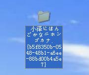 1609728240_5ff280f0f30e824424010.png!small