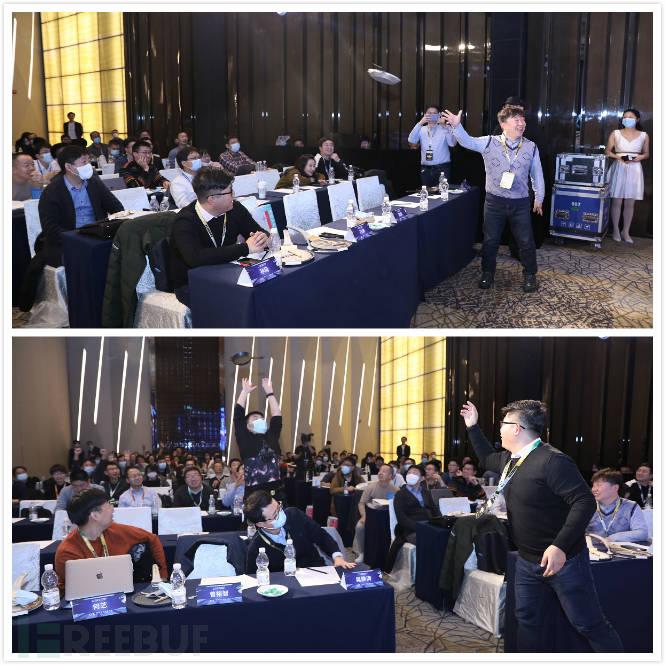 CIS2020网络安全创新大会(附PPT下载)-极安网