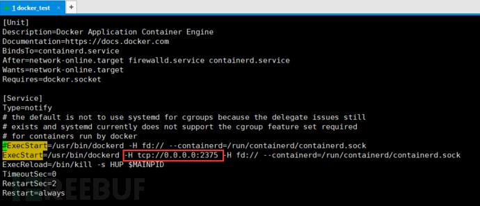 docker remote API 漏洞复现