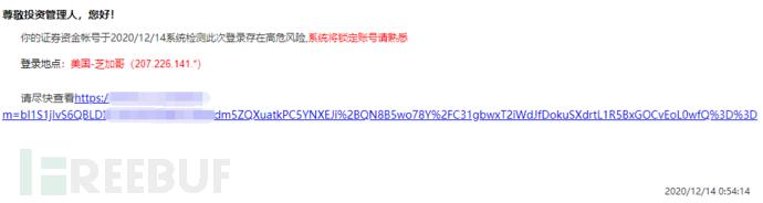 弱密码和邮件外发准则