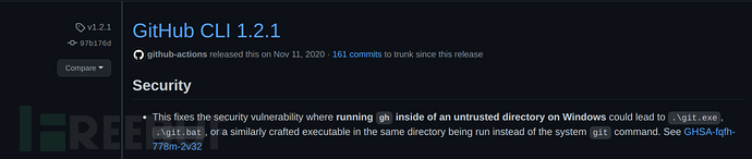 GIT命令行工具远程代码执行漏洞分析-极安网