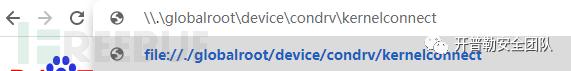 红色警戒!Windows微信蓝屏文件刨析插图4