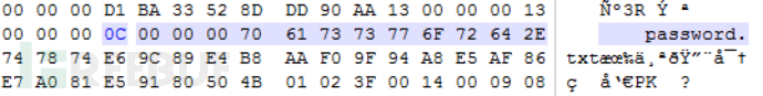 CTF—MISC—某次CTF校队选拔赛MISC某题(zip恢复、MP3)WP